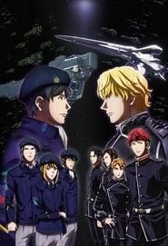 Ginga Eiyuu Densetsu: Die Neue These – Kaikou: Season 2