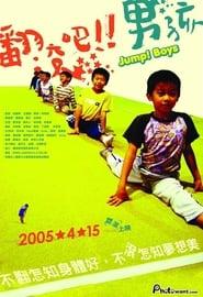 Jump Boys! 2005
