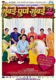 Mumbai Pune Mumbai 2 – 2015 Movie AMZN WebRip Marathi 400mb 480p 1.2GB 720p 4GB 10GB 1080p