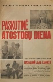 Paskutine atostogu diena 1964