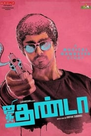 Jigarthanda (2014) 1080P 720P 420P Full Movie Download