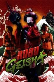 Robo-geisha (2009) online ελληνικοί υπότιτλοι