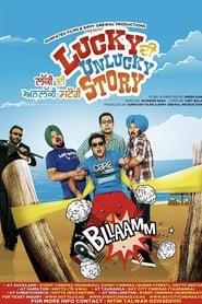 Lucky Di Unlucky Story 2013