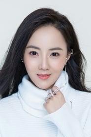 Li Shimeng