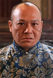 Frankie Ng isTriad mahjong player