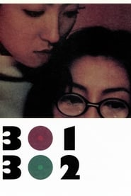 301/302 (1995)