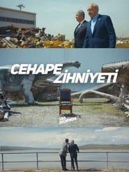 مترجم أونلاين و تحميل Cehape Zihniyeti 2021 مشاهدة فيلم