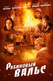 Ryabinoviy Vals (2010) Zalukaj Online Cały Film Lektor PL