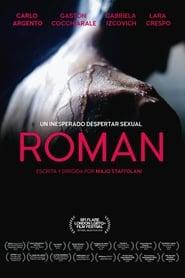 Román (2020)