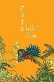 Letters from the South (2013) Online Cały Film Lektor PL