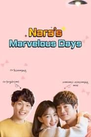 Nara's Marvelous Days