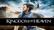 EUROPESE OMROEP | Kingdom of Heaven