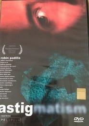 Astigmatism 2004