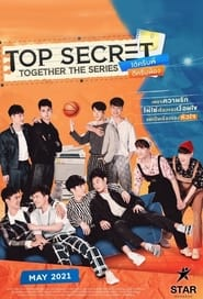 Top Secret Together English Sub