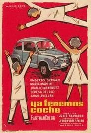 Ya tenemos coche 1958