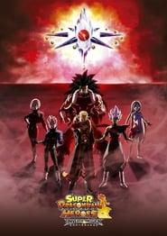 Super Dragon Ball Heroes Season