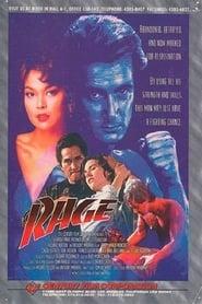Deathfight (1994)