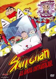 Shin Chan: Los adultos contraatacan (2001)