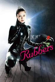 ラバーズ ~覆う女~ 2010