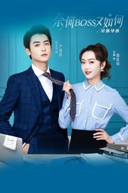 What If You're My Boss? Season 1 Episode 10