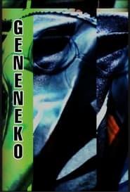 Geneneko