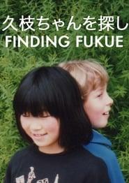 Finding Fukue