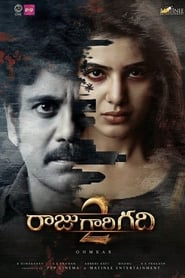 Raju Gari Gadhi 2 (2017) 1080P 720P 420P Full Movie Download