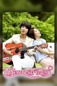 Poster Heartstrings 2011