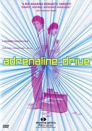 'Adrenaline Drive (1999)