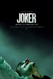 Δες το Joker (2019) online με ελληνικούς υπότιτλους