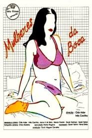 Mulheres da Boca 1982