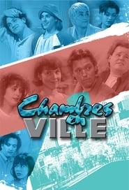 Chambres en ville 1989