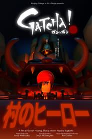 Gatcha! (2020)