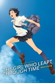 The Girl Who Leapt Through Time Poster