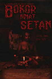 Bokor Jimat Setan (2020)