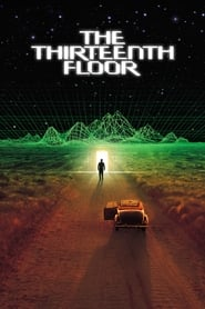 The Thirteenth Floor (1995)