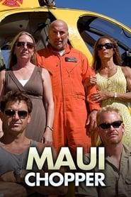 Maui Chopper 2008