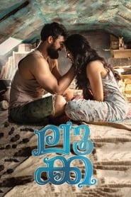 Luca (2019) Malayalam Full Movie