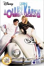 Ein toller Käfer kehrt zurück (1997)