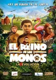 El reino de los monos (2015) | Pourquoi j