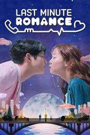 Poster Last Minute Romance 2017