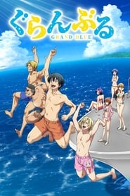 Grand Blue Saison 1 Episode 3