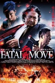 Triad Wars (Fatal Move)