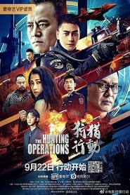 The Hunting Operations (2021) poster