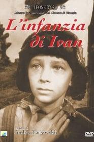 L'infanzia di Ivan
