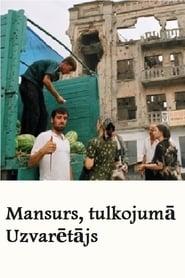 Mansurs, tulkojumā Uzvarētājs 2009