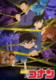 Detetive Conan: Temporada 1