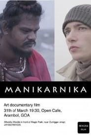 Manikarnika