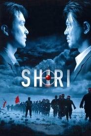 Shiri (1999) DVDRip XviD 1GB Korean-ENG | GDRive | ESub