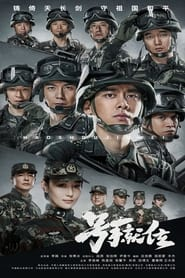 The Glory of Youth Season 1 Episode 35